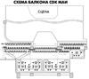 Balkon_CDK_sm-pre.jpg