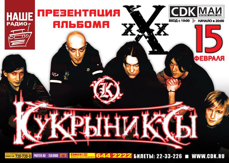 albom-kukriniksi-xxx